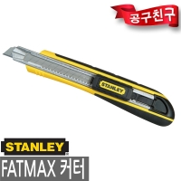 stanley fatmax 10 481 instructions